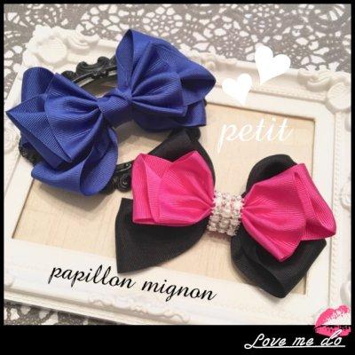 画像1: petit original ribbon  「papillonmignon&ふんわり立体リボン」ディプロマ付