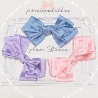 petit original ribbon  「pleastribbon」ディプロマ付