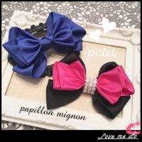 petit original ribbon  「papillonmignon&ふんわり立体リボン」ディプロマ付