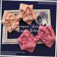 petit original ribbon  「Lapin Ribbon」ディプロマ付